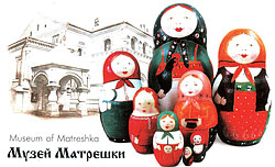 Где живет символ России
