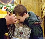 У Пояса Пресвятой Богородицы.