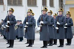 президентский-полк