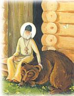 преподобный кормит медведя