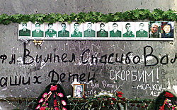 Мой герой – Олег Ильин