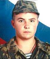 Евгений-Родионов