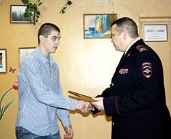 Евгений Целищев награждение