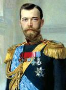 Николай-II