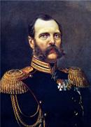 Александр-II