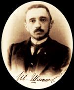 И.С. Шмелев