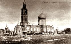Троицкий-храм