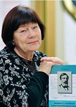 Нина Васильевна Колгушкина