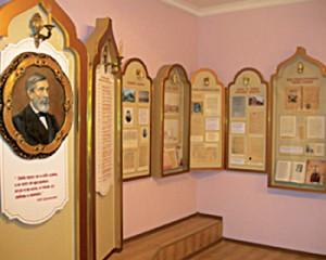 Музей в РГУ им. С. Есенина