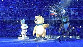 Символы олимпиады