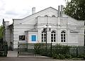 музей-в-гремячке