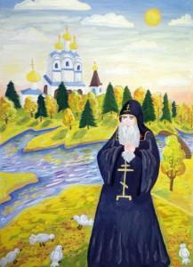 рис-Громова-Ксения