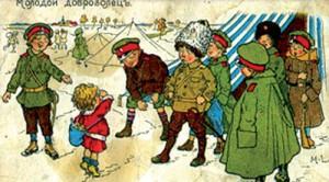«Петя Карапузов без пальто убежал на войну». Плакат 1914 года