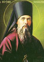 Ф.Вышенский