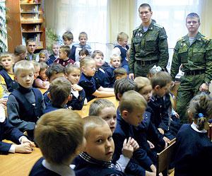 Десант-в-школе