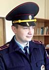 Andrey-Pavlovich