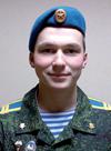 Sergey-Kosobokov