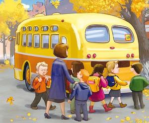 автобус2
