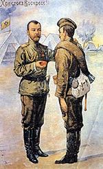 пасхальная-открытка-с-Николаем-II