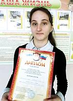 tatyana-semyachkina