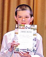 Павел-Куликов