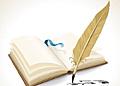 книги_именины