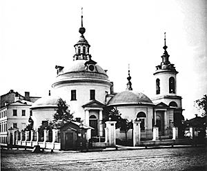 Церковь-святых-Космы-и-Дамиана-в-Москве