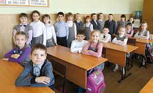 Смайлик_класс-1Г-шк-72