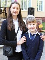 Алена-и-Катя