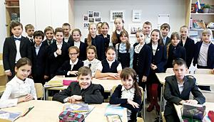 дети-из-4-лицея_к-смайлику