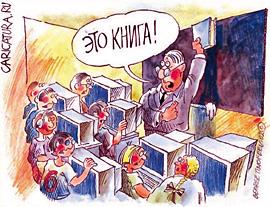 карикатура-к-Смайлику