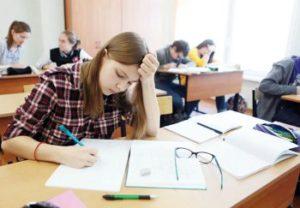 Экзамен начинается